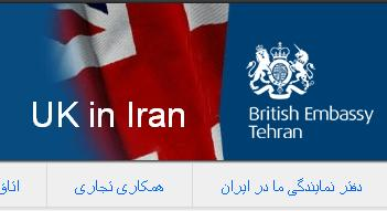British Embassy of Tehran website in Farsi
