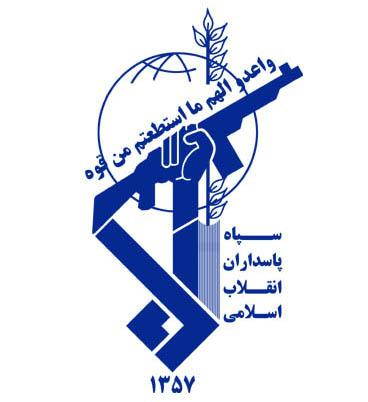 Iranian Revolutionary Guards Emblem