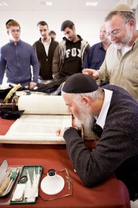 Itamar Torah