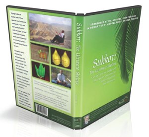 """Sukkot: The Ultimate Shelter"" DVD includes a step-by-step guide to the laws of the arba minim."
