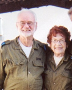 Gloria and Dr. Aharon Davidi, founder and leader of Sar-El.