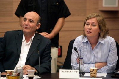 Tzipi Livni and Shaul Mofaz