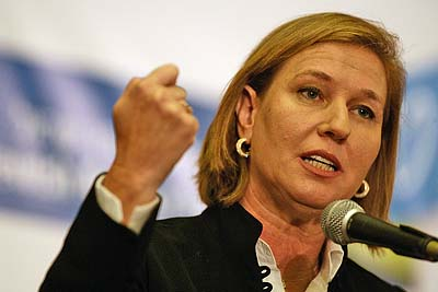 Kadima Party leader Tzipi Livni
