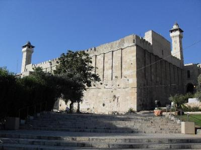 Cave of the Patriarchs in Hebron.