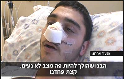 Yeshiva student Elazar Aharoni was attacked by Arab workers on the Hermon