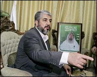 Political Bureau Chairman of Hamas Khaled Mishaal.