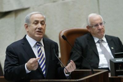 PM Binyamin Netanyahu speaking before the Knesset