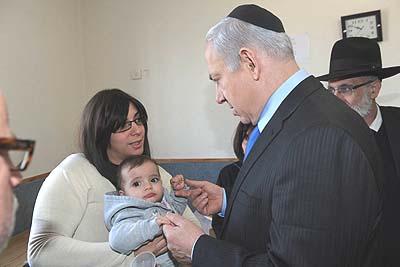 Prime Minister Benjamin Netanyahu visits Chava (Eva) Sandler