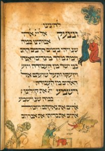 "Moshe & Aaron & Akeidah, fol. 15v, (ca.1300) illuminated manuscript, Israel Museum Courtesy ""The Medieval Haggadah"" by Marc Michael Epstein. Yale University Press, 2011"