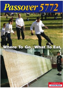 Pesach-2012-cover