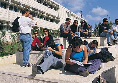 Students on the campus of Ariel University Center in Samaria. The institution will soon receive full state recognistion.
