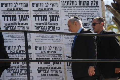 PM Binyamin Netanyahu attending Shiva at the home of Eva Sandler, the mother and wife of three of the victims