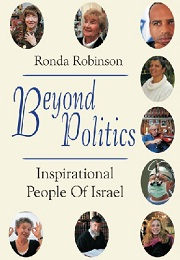 Beyond Politics: Inspirational People of Israel