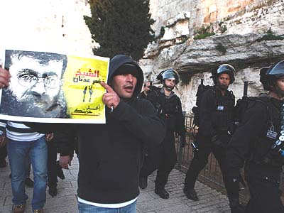 Palestinians during a march through the streets of Jerusalem in solidarity with Islamic Jihad official Khader Adnan.