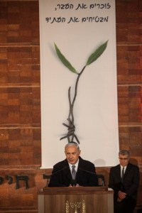 Prime Minister Binyamin Netanyahu at Holocaust Rememberance Day at Yad Vashem