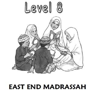 East End Madrassah