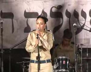 Geffen Singing