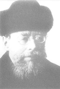 """Rav Yosef Leib Bloch, z""""tl"""