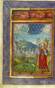 "Mahzor; ""Blessing the Moon"" illuminated manuscript (ca. 1490s). Courtesy Christie's Images Ltd, 2012"