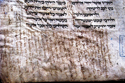 Circa 1300. Leaf from a manuscript excerpt from Joshua and Isaiah from the Haftorah. (Membrum disjectum.) Photo by Menachem Wecker.