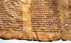 14th century manuscript. First page from a Babylonian Talmud, tractate Pesahim. Probably from Northern France or the Rijnland. (Membra disjecta.) Photo by Menachem Wecker.