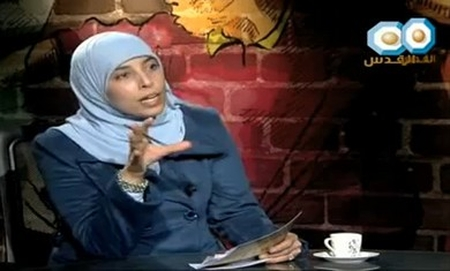 Ahlam Tamimi on her talk show