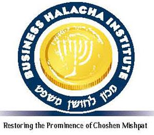 Business-Halacha-logo