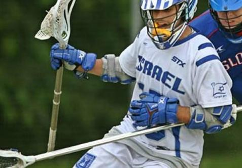 Israel Lacrosse