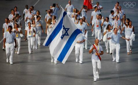 Israeli Olympic Team 2008