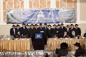 Yeshiva Torah Vodaath's 93rd Dinner