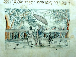 Plague of Frogs (detail) (1757) ink & watercolor on parchment by Nathanel ben Aaron Segal Haggadah courtesy Kestenbaum & Company