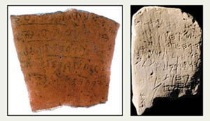 The Qeiyafa Ostracon and the Gezer Calendar