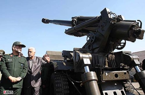 The Iran-made howitzer 150mm cannon. The UN has found Iran guilty of illegally transferring guns and bombs to Syria, then elected it to arms treaty post.