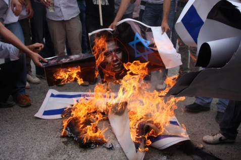 Anti-American and anti-Israel demonstration