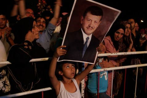 Supporters of Jordan's King Abdullah