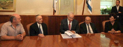 Prime Minister Benjamin Netanyahu receives the Levy Committee Report