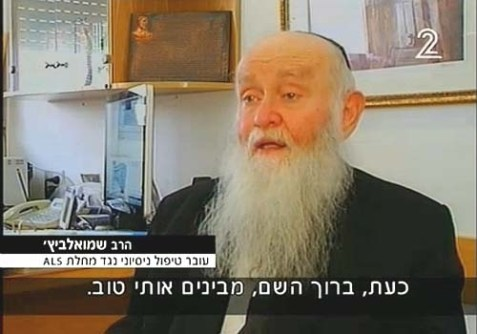 Rabbi Chaim Shmuelevich, Dean of Mir Yeshiva in Jerusalem has experienced a miraculous recovery from his ALS.