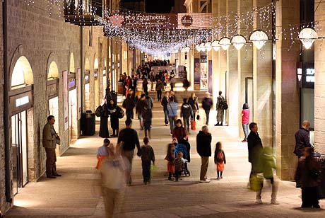 The Mamilla shopping mall in Jerusalem at evening time.