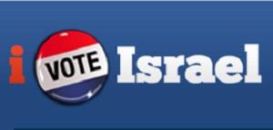 iVoteIsrael