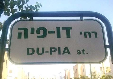 Du Pia