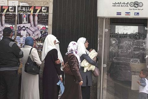 Palestinians in line to receive their salary in one of the banks in Ramallah.