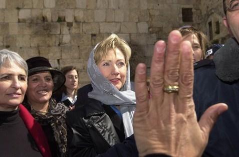 Hillary Clinton near the Temple Mount