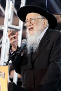 Rabbi Yitzchok Scheiner