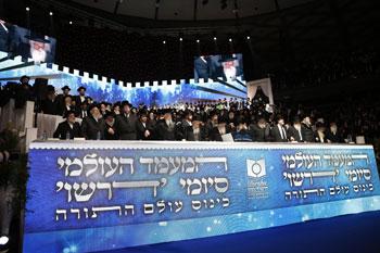 Thousands gathered at Yad Eliyahu Stadium in Tel Aviv Monday night for the Dirshu Siyum HaShas.