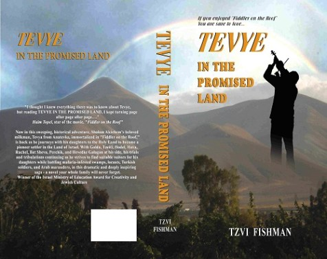 Tevye in the Promised Land