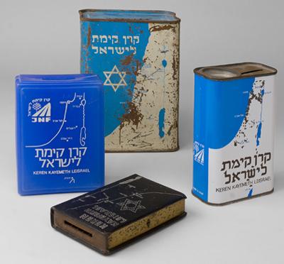 JNF blue boxes.