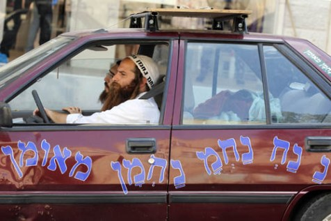 &quot;Na, nach, nachman meuman&quot; is a mantra used by some sub-groups of the Breslov Hasidic Jews, and written on all kinds of places around Israel.