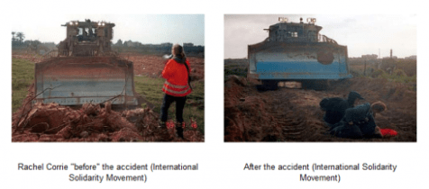 So how did Rachel Corrie die? These two pictures distributed by the anti-Israel International Solidarity Movement seem to indicate the bulldozer driver saw her and rammed her. But the pictures were taken approximately an our apart. What really happened? For more information on the manipulation of these pictures see http://cifwatch.com/2012/08/28/international-solidarity-movements-fauxtographic-record-of-rachel-corries-death/.