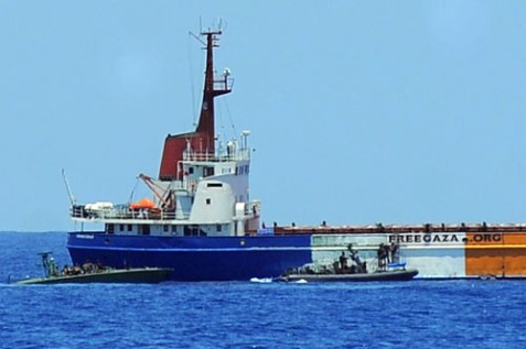 Photo: The Rachel Corrie Gaza Flotilla Ship.