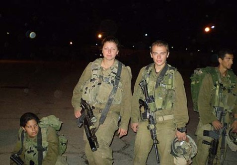 Mixed gender Caracal Battalion soldiers in action.